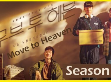 move to heaven season 2