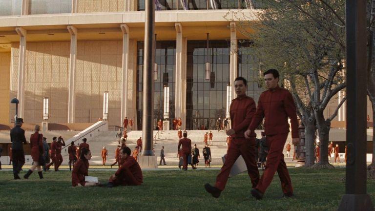 starflect academy