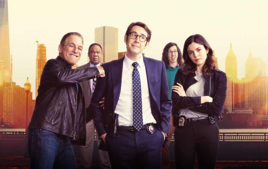 The Good Cop Season 2