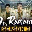 dr romantic season 3